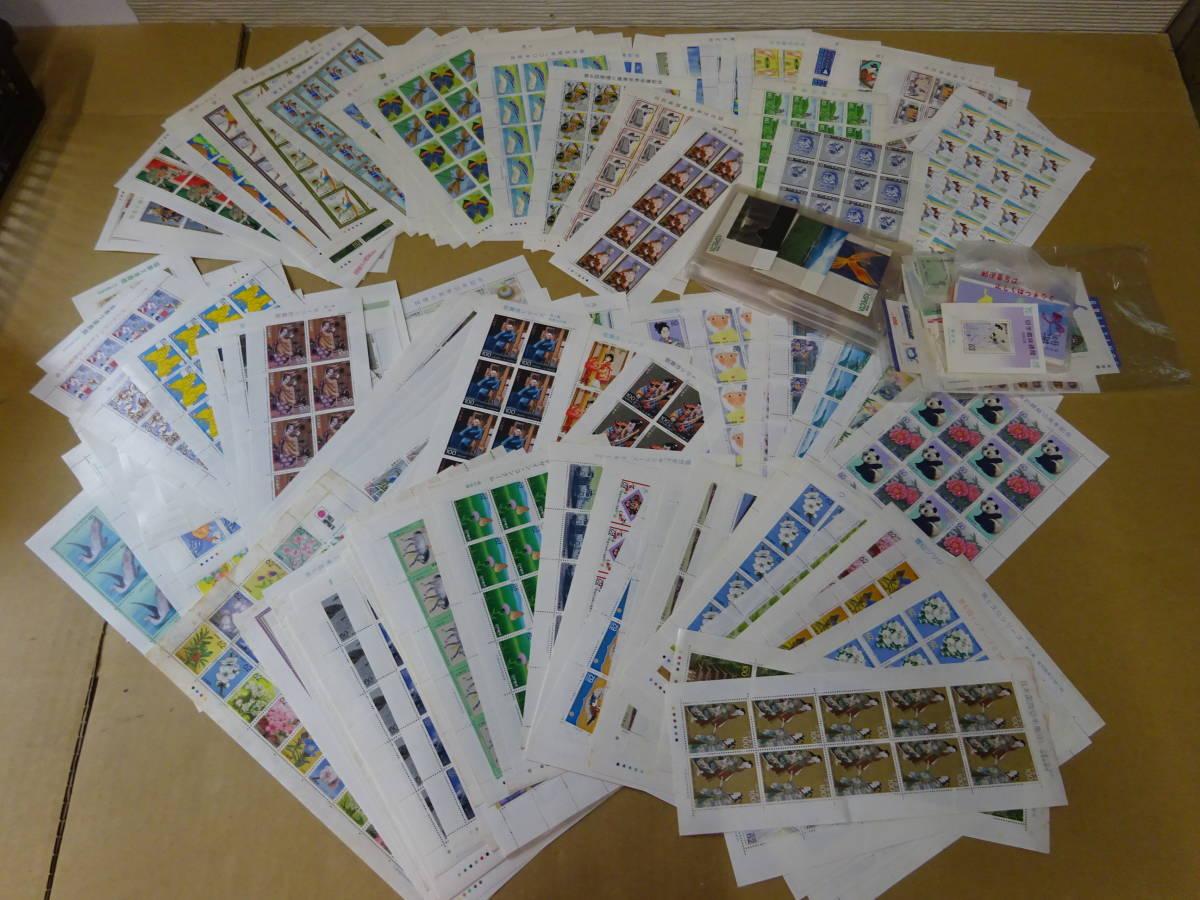 未使用切手大量 バラ 記念切手、歴史切手、国宝切手、動物切手など 総額294500円分 1円~