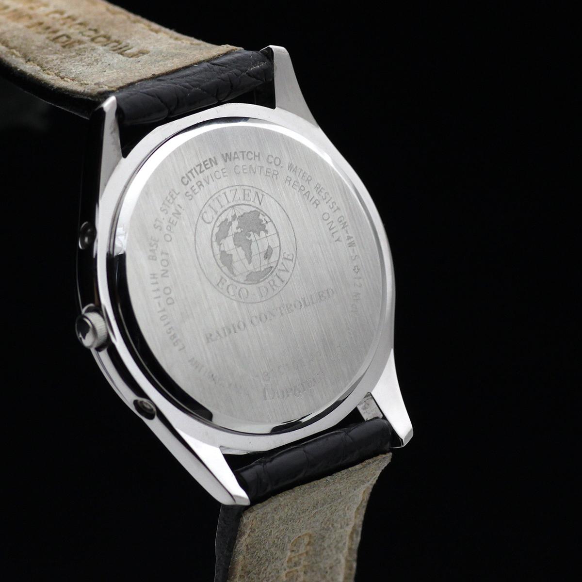 美品 シンプル シチズン エクシード EAG74-2943 H111 SS メンズ 電波ソーラー 革 箱 定価6.8万_画像5