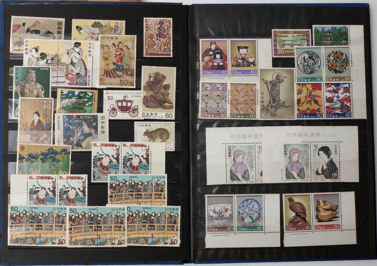 切手 日本切手 昭和 アルバムごと まとめて 未使用¥12.000分くらい_画像5