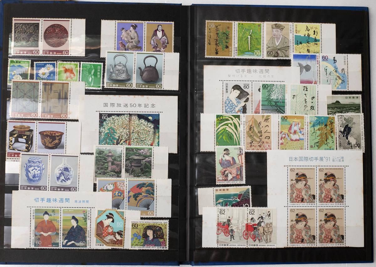切手 日本切手 昭和 アルバムごと まとめて 未使用¥12.000分くらい_画像6