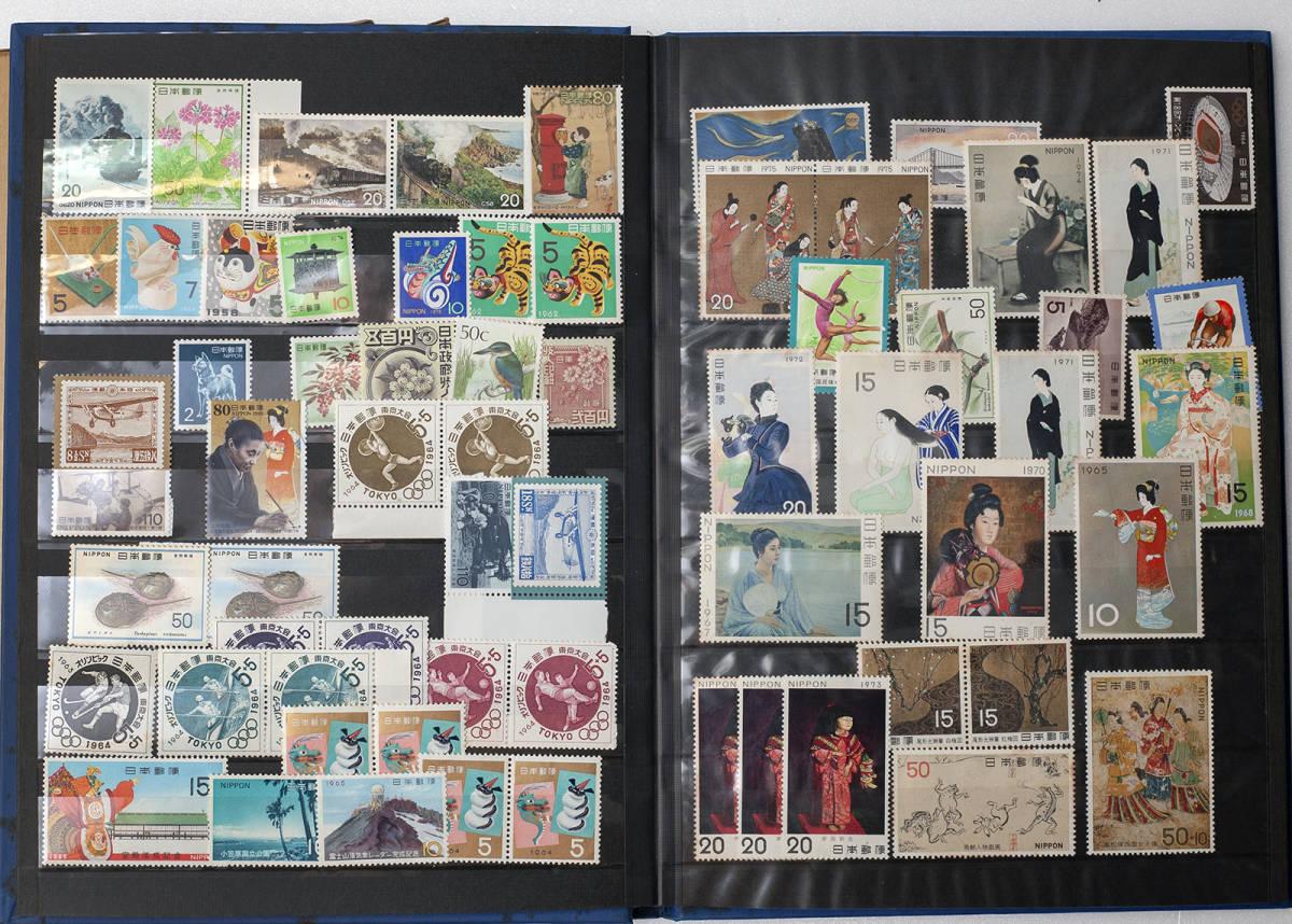 切手 日本切手 昭和 アルバムごと まとめて 未使用¥12.000分くらい_画像4