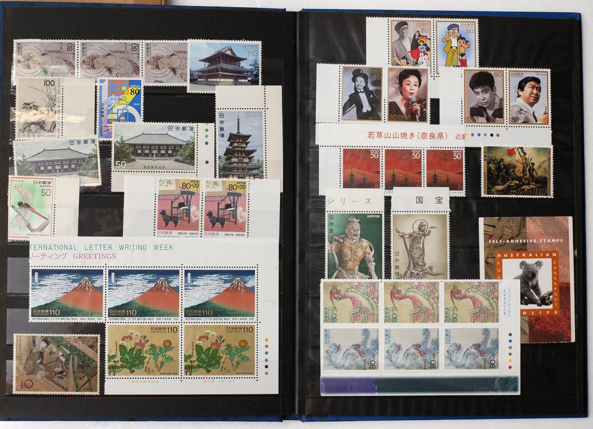 切手 日本切手 昭和 アルバムごと まとめて 未使用¥12.000分くらい_画像7