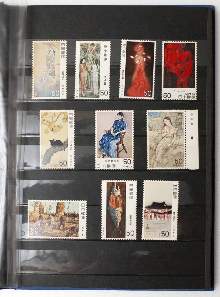 切手 日本切手 昭和 アルバムごと まとめて 未使用¥12.000分くらい_画像2
