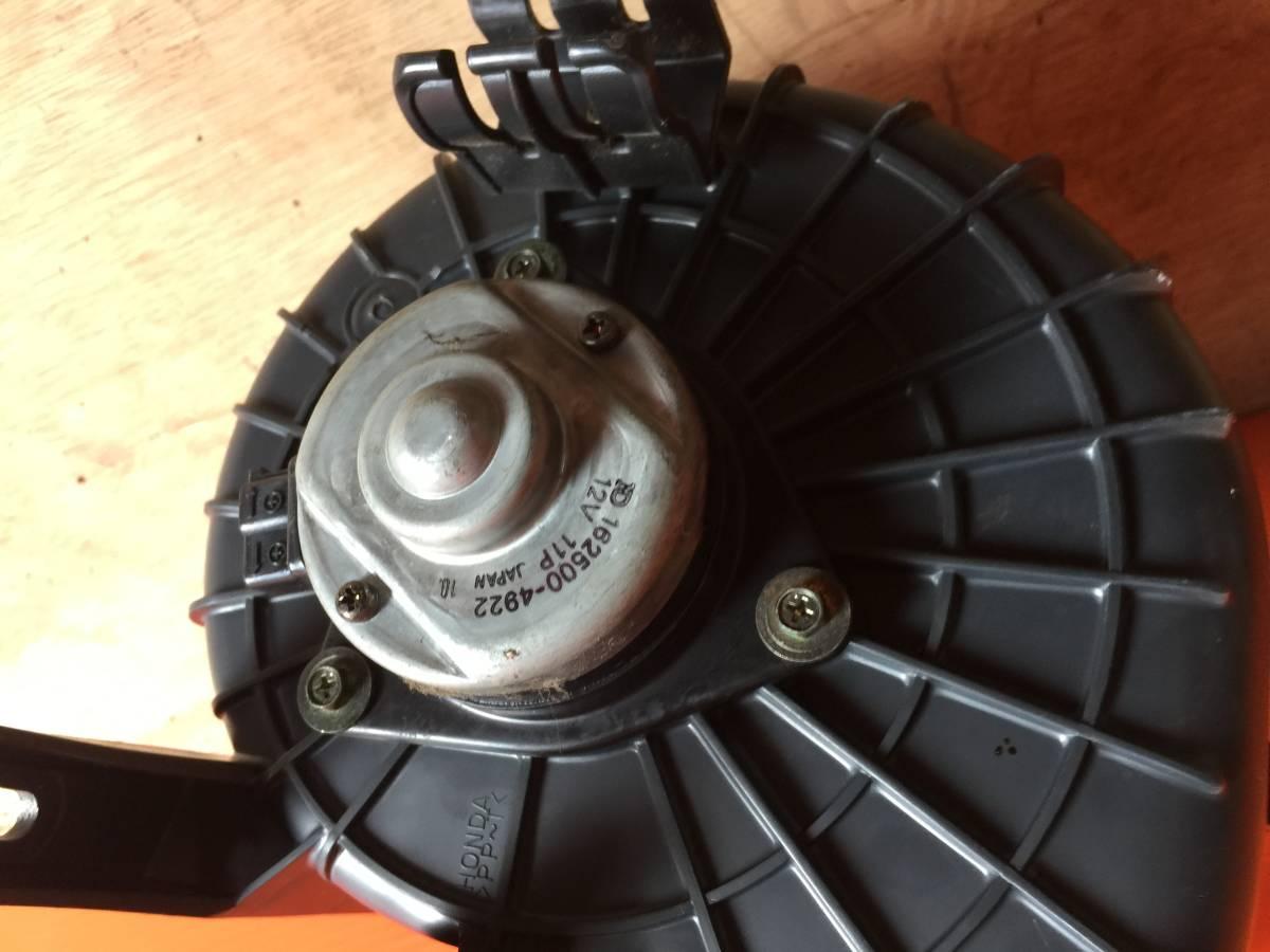 トゥデイ JA4 ブロアファン ブロアモーター レジスター付 前期 4ドア MT 5速ミッション車 E07A TYPE F GRAY 平成6年 ホンダ_画像3