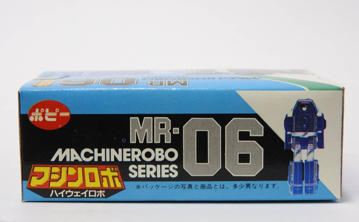 poppy Machine Robo MR-06 highway Robot made in Japan new goods dead stock search : Transformer