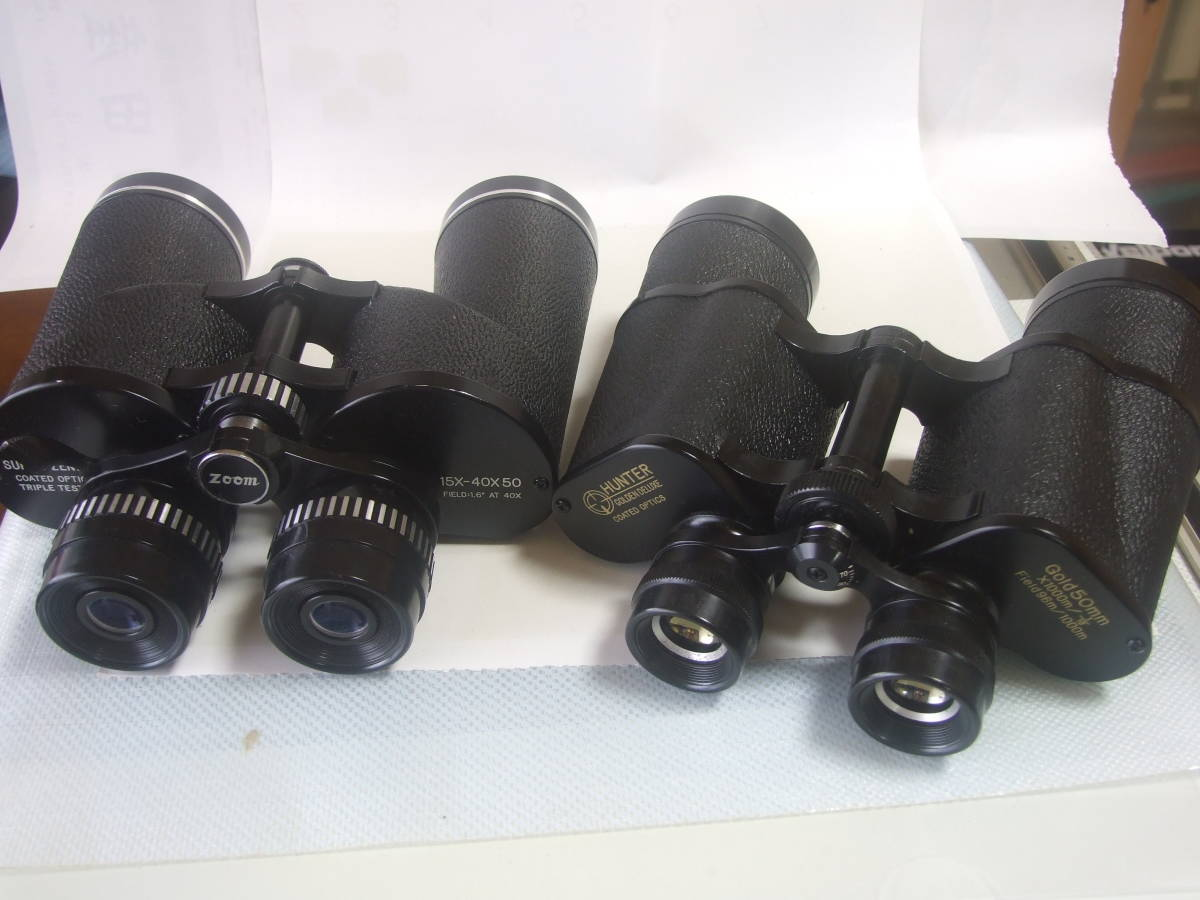 Y120 practical use possibility binoculars together 11 pcs! low price start!!