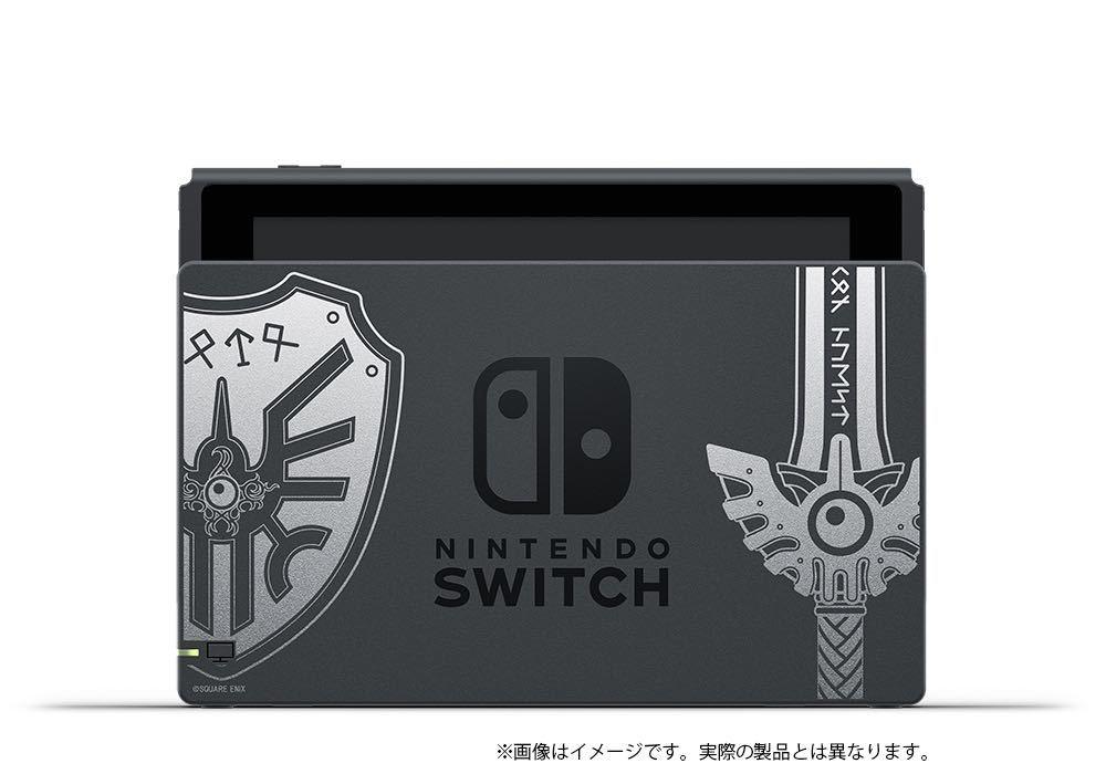 予約済9/27 Nintendo Switch ドラゴンクエストXI S ロトエディション新品未開封
