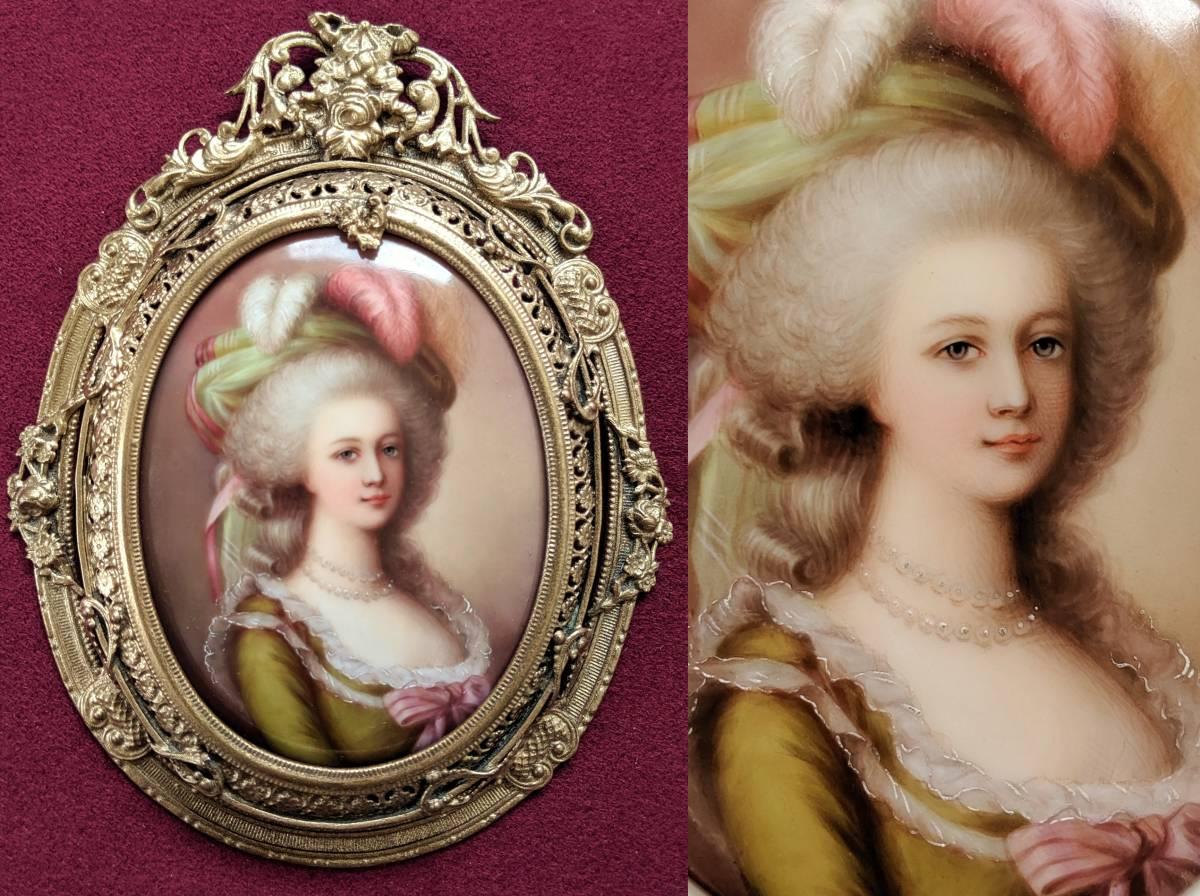 ■最高品質 豪華額装 19世紀ドイツ手描き陶板画 マリーアントワネット