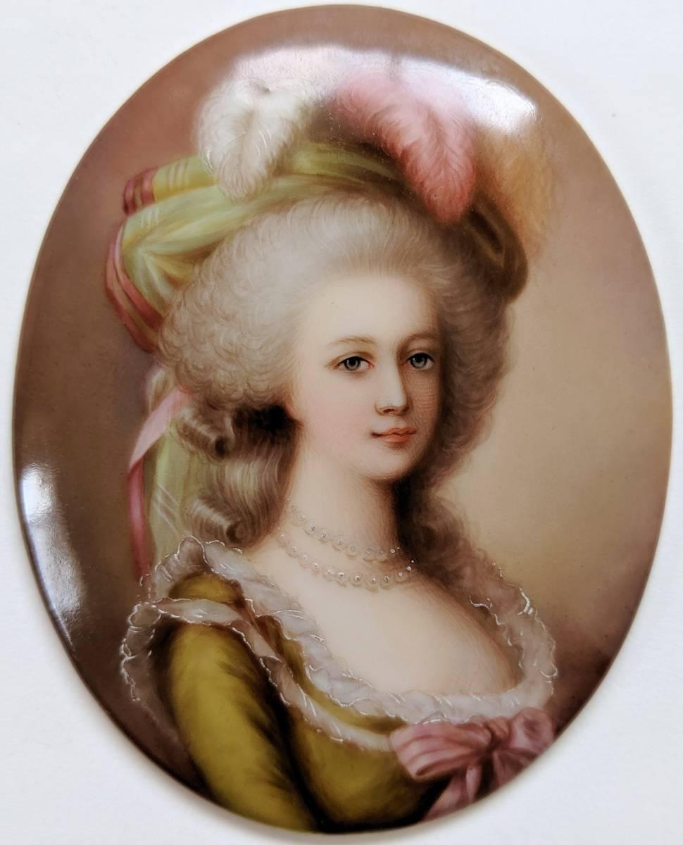 ■最高品質 豪華額装 19世紀ドイツ手描き陶板画 マリーアントワネット_画像4