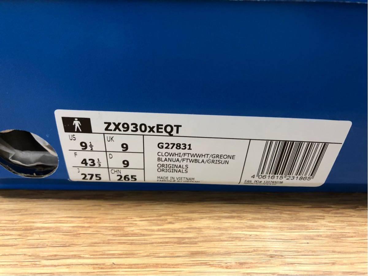 定価以下!27.5cm【新品】adidas ZX930 × EQT / white_画像6