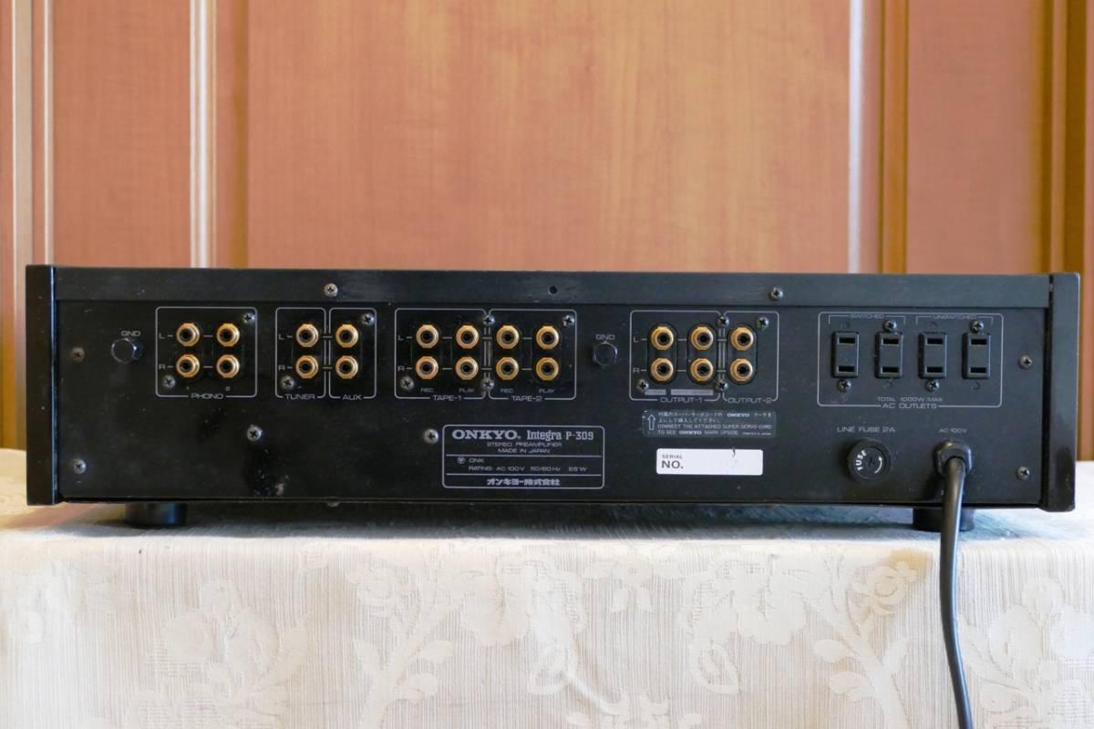 オンキョー INTEGRA P-309 プリアンプ コントロールアンプ 整備済完動品  _画像9