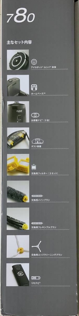 1円 スタート~ iRobot Roomba ロボット 掃除機 ルンバ 780 売り切り!_画像7