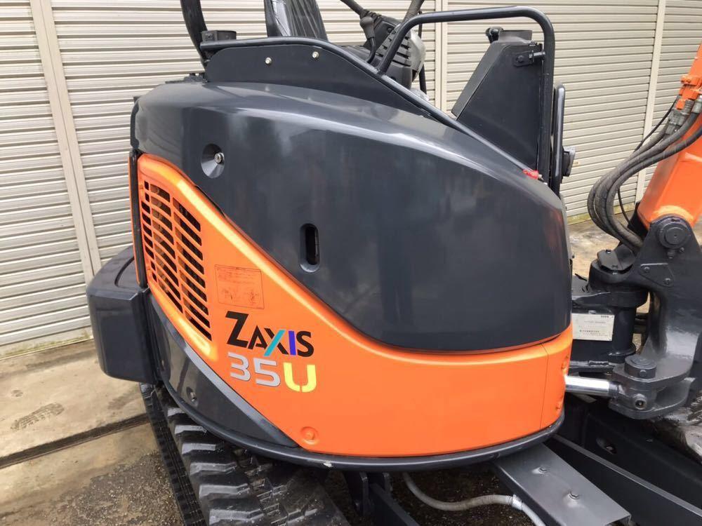 激安!HITACHI 油圧ショベル★ ZAXIS ZX35U-2 ★1520H 売切!!_画像8