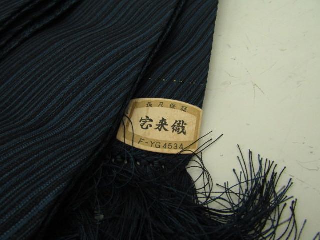 to-4110 近藤貞 正絹羽織紐 正絹角帯 男和装小物セット_画像7