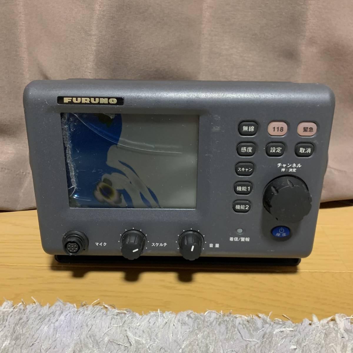 ジャンク 画面割れ FURUNO フルノ 漁業船舶 無線機 DSB送受信機 DM-200 5型液晶 動