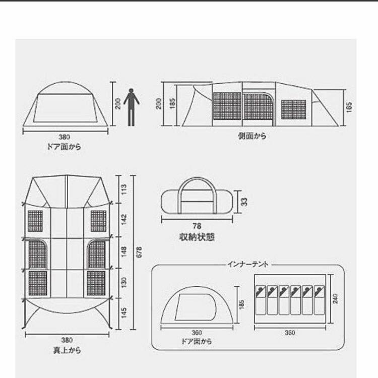 コールマン アテナ トンネル2ルームハウス/LDX シールドルーフ付き インナーテント無し_画像10