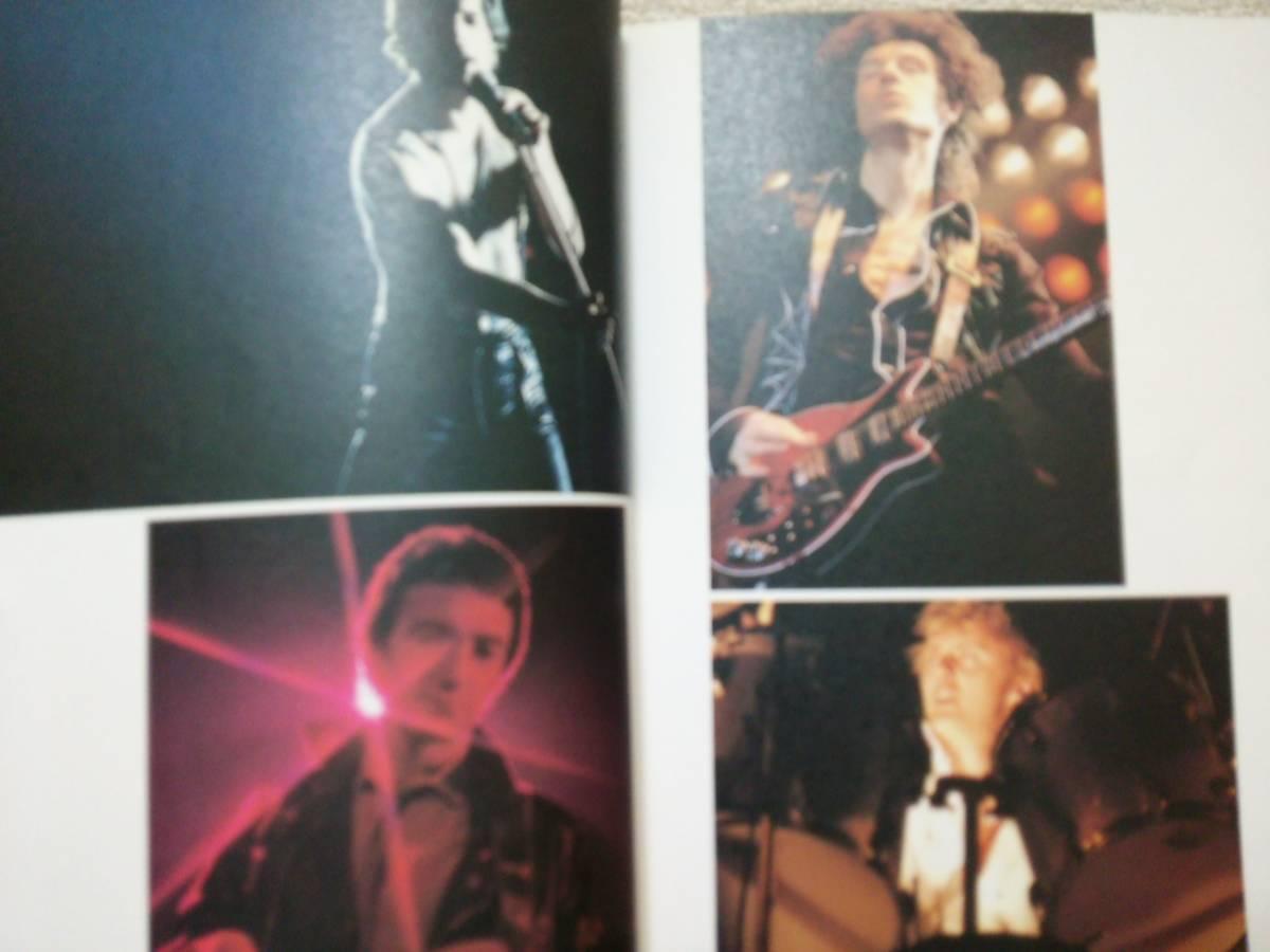 廃盤品!★超激レア本! Queen クィーン 本 book Queen visual book its a hard life 永遠の誓い フレディー マーキュリーに捧ぐ_画像4