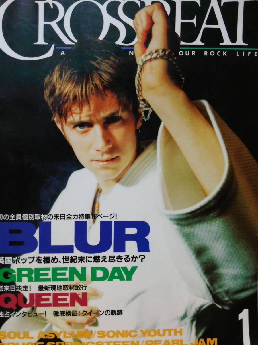 廃盤品!★超激レア本! Queen クィーン 本 book Crossbeat 1996年1月号 超激レア! Queen 特集号! Made in heaven リリース記念号_画像2