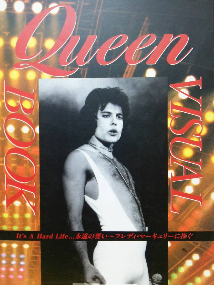 廃盤品!★超激レア本! Queen クィーン 本 book Queen visual book its a hard life 永遠の誓い フレディー マーキュリーに捧ぐ