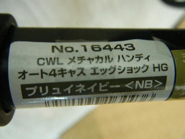 Aあ27▲美品 コンビ メチャカルハンディオート4キャス compact エッグショックHG A型 両対面_画像5
