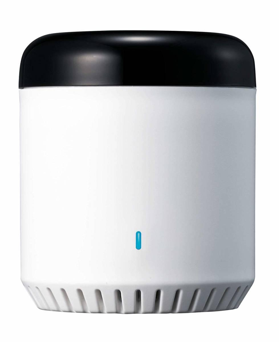【新品・未開封・送料無料】LinkJapan eRemote mini IoTリモコン IFTTT対応【Works with Alexa認定製品】_画像1