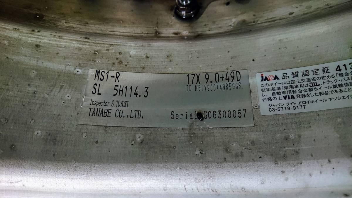 SSR MS1-R 8J 9J 114.3 リバース 4本セット ドリ車等に X _画像5