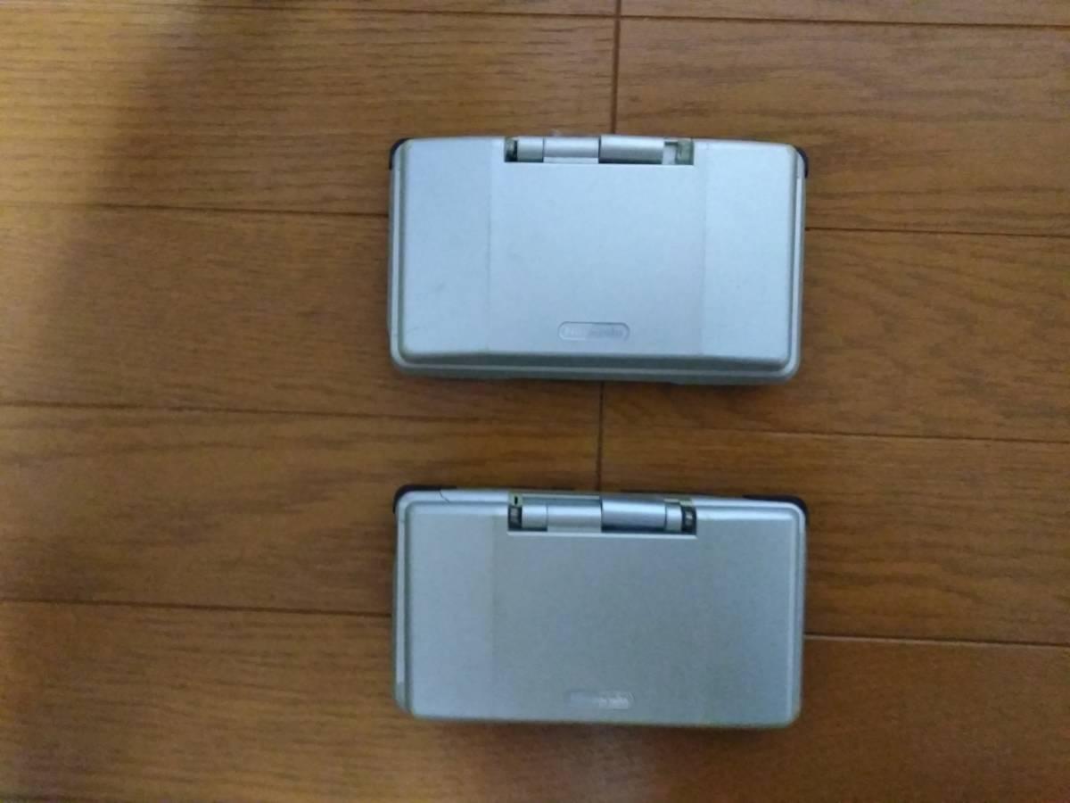 nintendo DS 本体 ジャンク品 2台