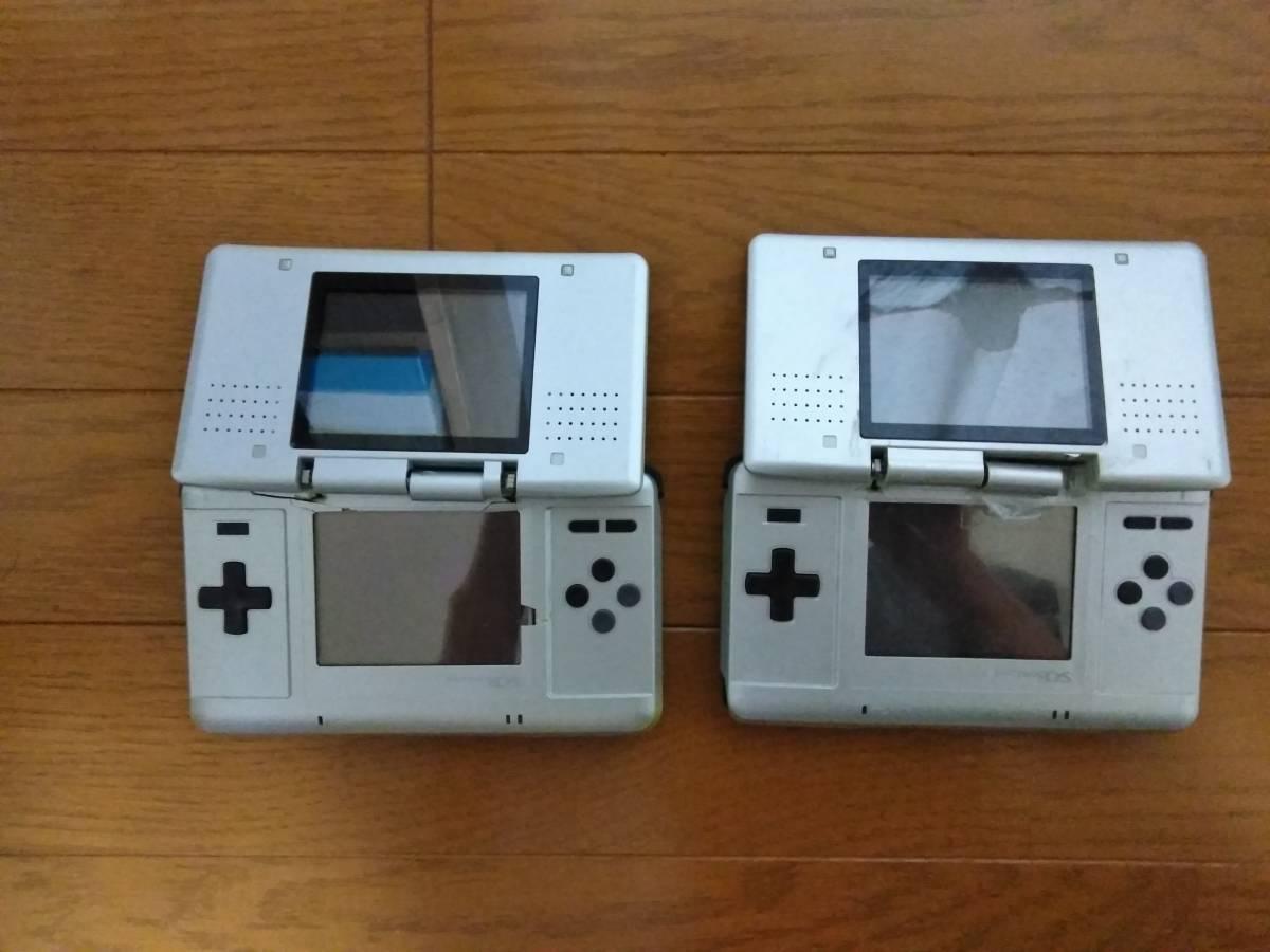 nintendo DS 本体 ジャンク品 2台_画像2
