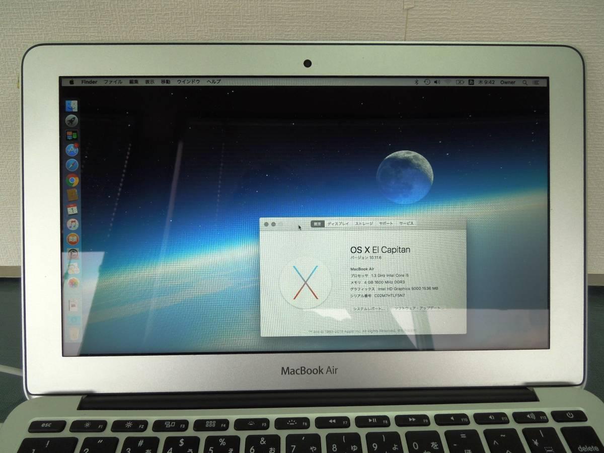 画面表示には、SSD、OS他が必要
