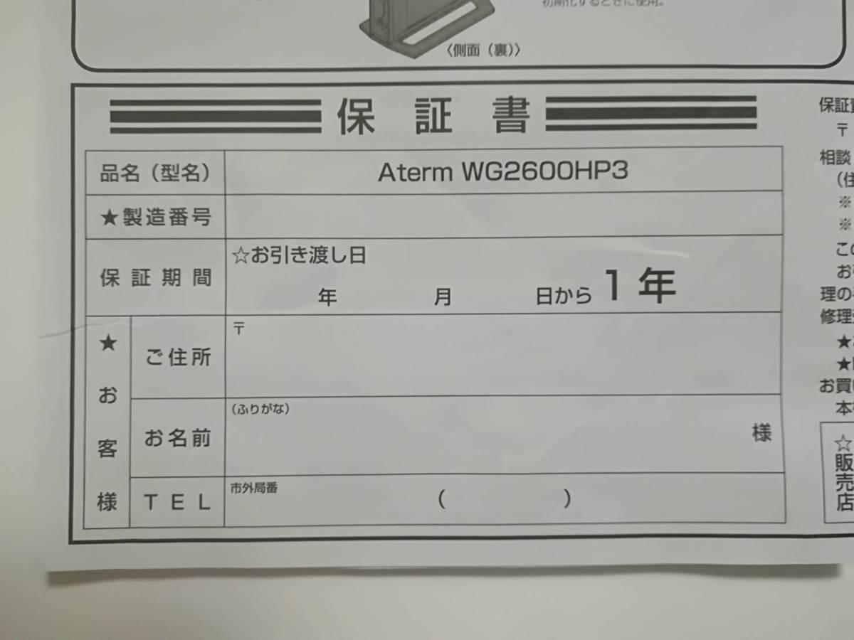 【美品・保証あり】 NEC Aterm PA-WG2600HP3 無線LANルーター_画像6