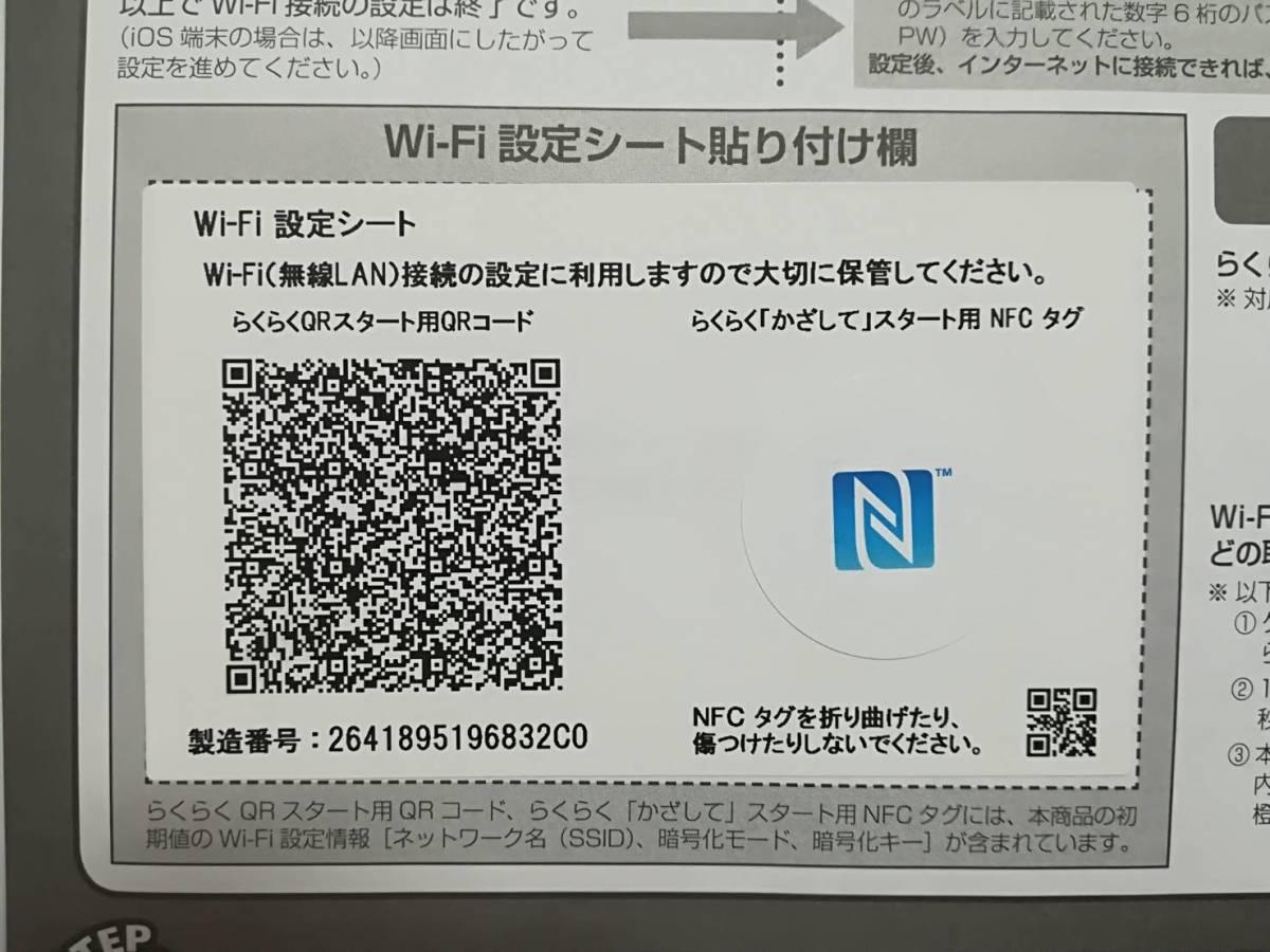 【美品・保証あり】 NEC Aterm PA-WG2600HP3 無線LANルーター_画像5