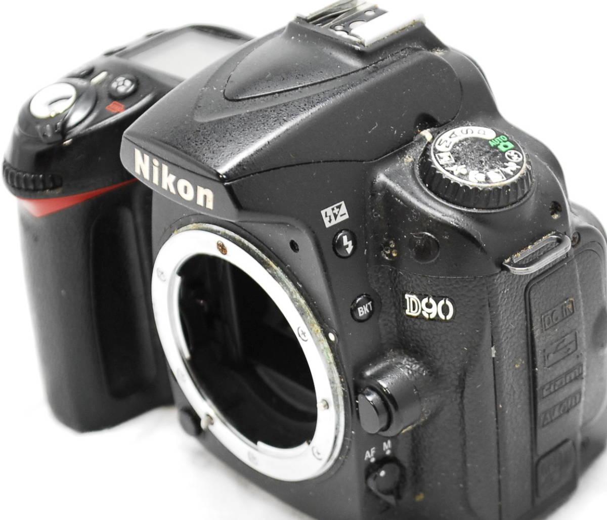 【良品・動作未確認】Nikon ニコン D90 ジャンク_画像4