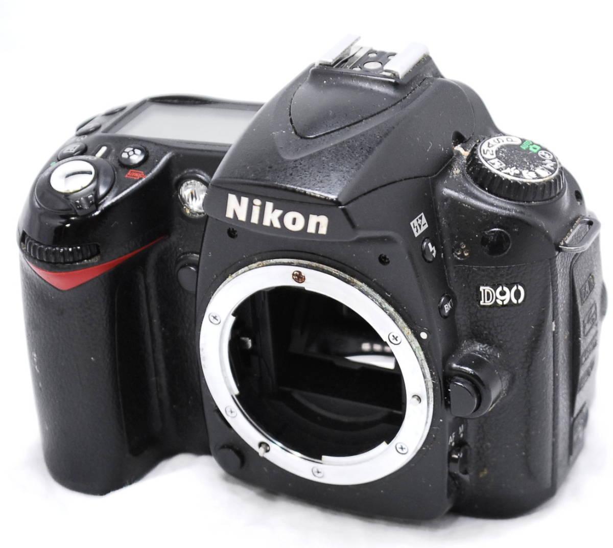 【良品・動作未確認】Nikon ニコン D90 ジャンク