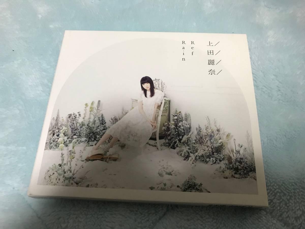 上田 麗奈 RefRain  アルバム うえだれいな CD 声優