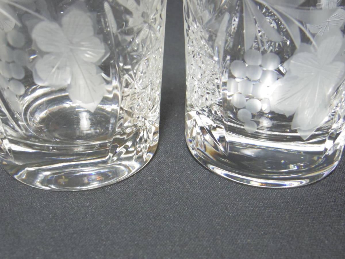 【LAUSITZER】 ラウジッツァー クリスタルガラス ロックグラス 2個 東ドイツ_画像6