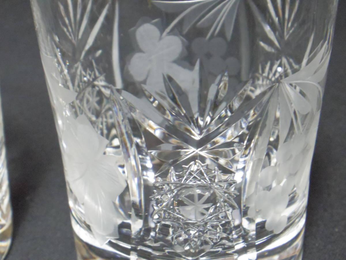 【LAUSITZER】 ラウジッツァー クリスタルガラス ロックグラス 2個 東ドイツ_画像4