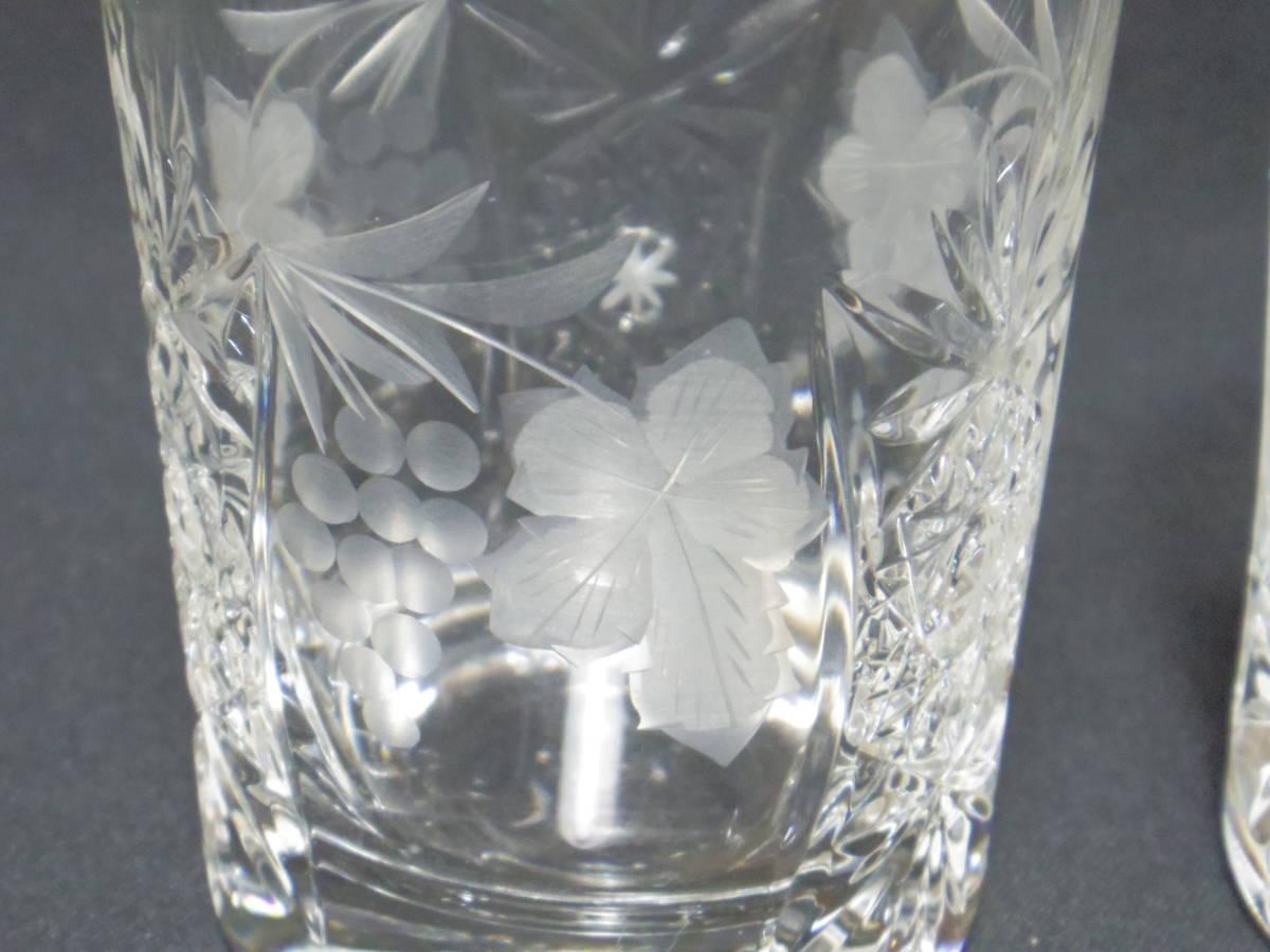 【LAUSITZER】 ラウジッツァー クリスタルガラス ロックグラス 2個 東ドイツ_画像3