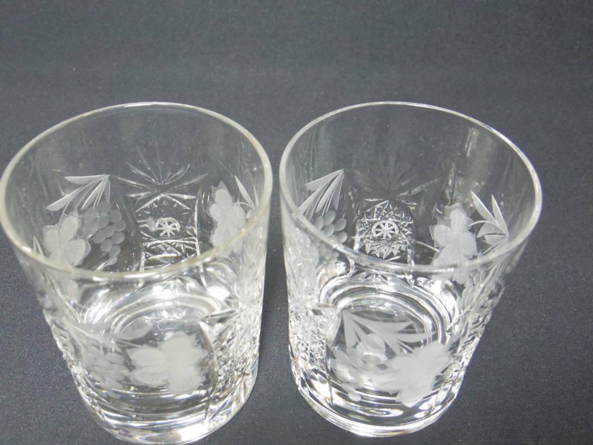 【LAUSITZER】 ラウジッツァー クリスタルガラス ロックグラス 2個 東ドイツ_画像5