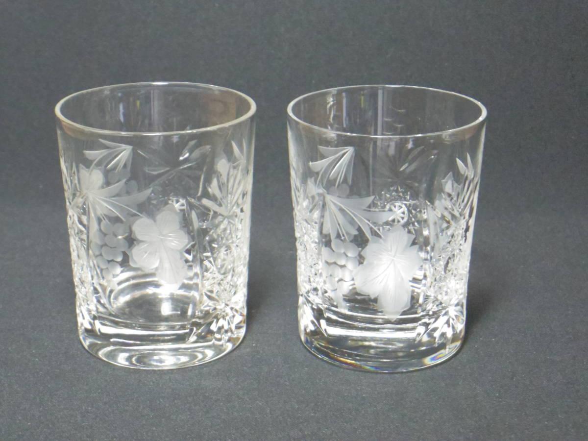 【LAUSITZER】 ラウジッツァー クリスタルガラス ロックグラス 2個 東ドイツ_画像2