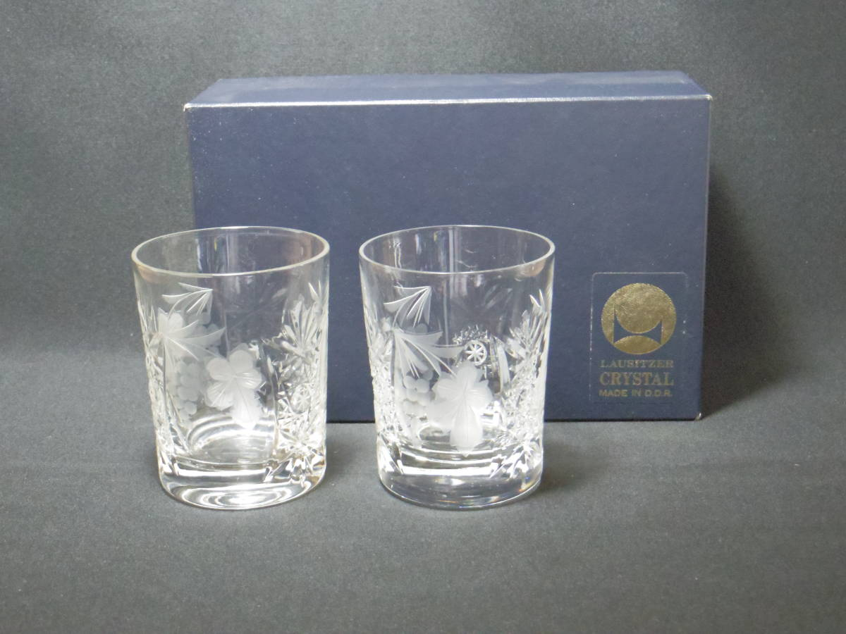 【LAUSITZER】 ラウジッツァー クリスタルガラス ロックグラス 2個 東ドイツ