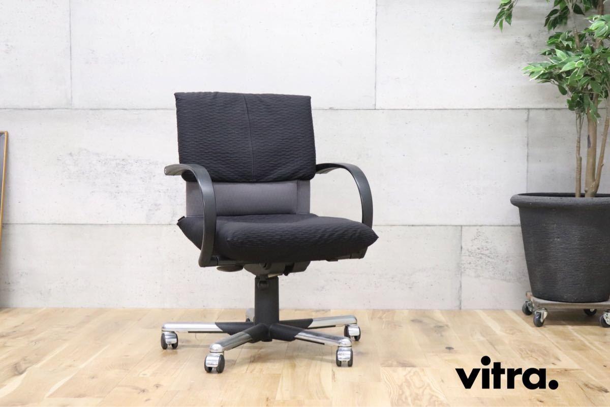 vitia ヴィトラ ○ Figura フィグラ 作業椅子 デスクチェア ワークチェア マリオ・ベリーニ 事務 オフィス チェア gmbk469 B_画像1
