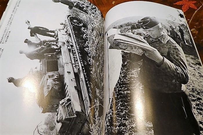 【バルジの戦い・コンバットバイブル・戦車マガジン他 18冊セット】ドイツ軍_画像8