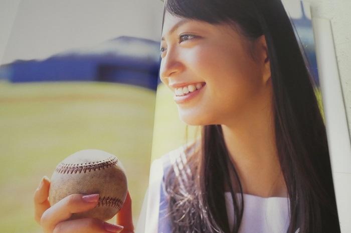 【大川藍 ファースト写真集 『 藍 』初版 帯付 DVD未開封】アイドリング!!!_画像5