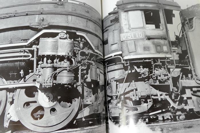 【鉄道ファン増刊号『SL』№1~№10全10冊セット】_画像7