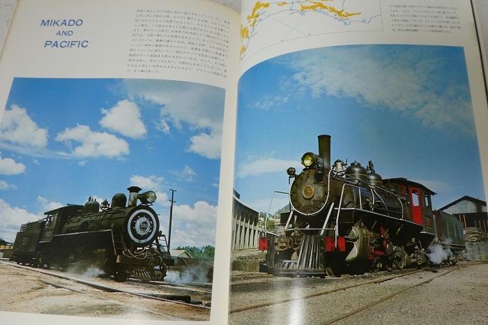 【鉄道ファン増刊号『SL』№1~№10全10冊セット】_画像8