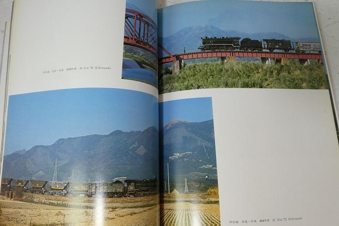 【鉄道ファン増刊号『SL』№1~№10全10冊セット】_画像10