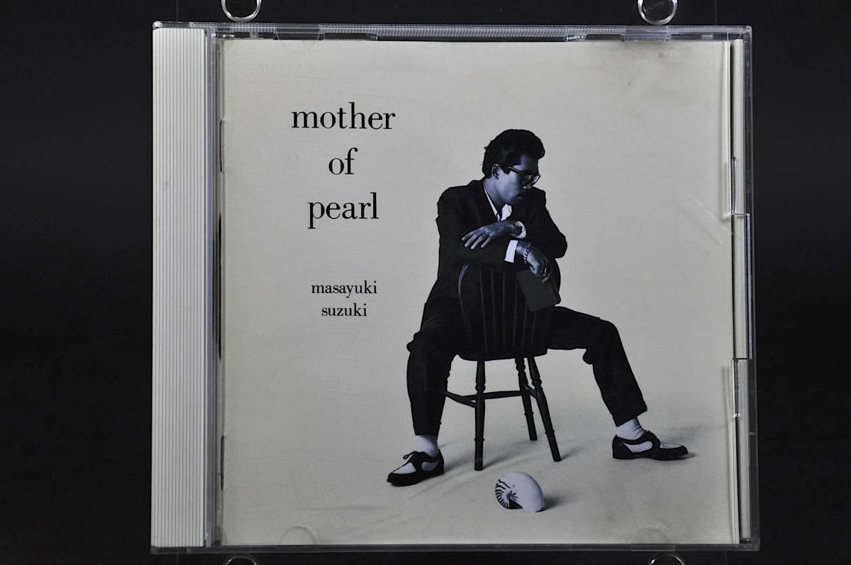 ☆☆☆ 鈴木雅之 mother of pearl 1986年盤 10曲収録 CD ソロ 1st アルバム 税表記なし 32・8H-60 旧規格盤 CSR刻印あり 美盤!! ☆☆☆_画像1