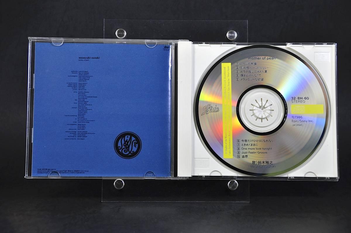 ☆☆☆ 鈴木雅之 mother of pearl 1986年盤 10曲収録 CD ソロ 1st アルバム 税表記なし 32・8H-60 旧規格盤 CSR刻印あり 美盤!! ☆☆☆_画像3
