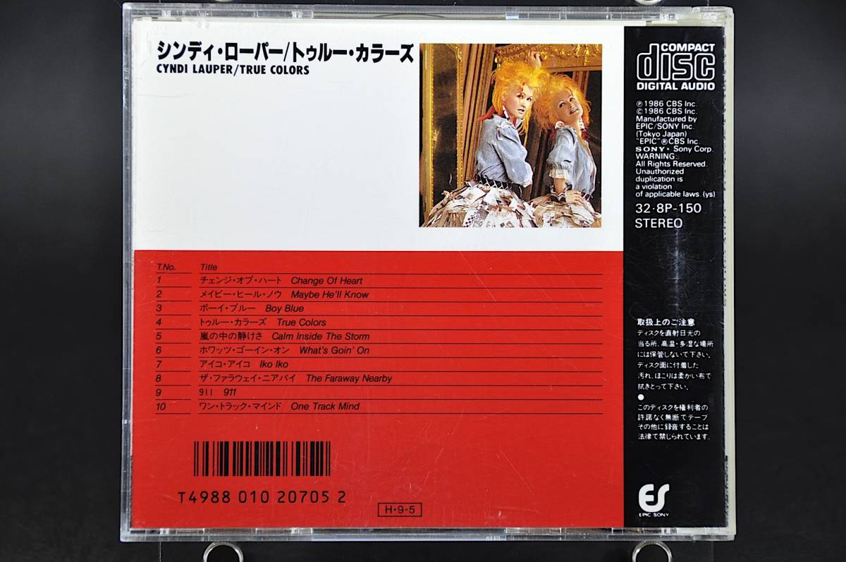 シンディ・ローパー トゥルー・カラーズ /Cyndi Lauper True Colors 86年盤 10曲収録 国内盤 旧規格 32・8P-150 税表記なしCSR刻印 美盤!!_画像2