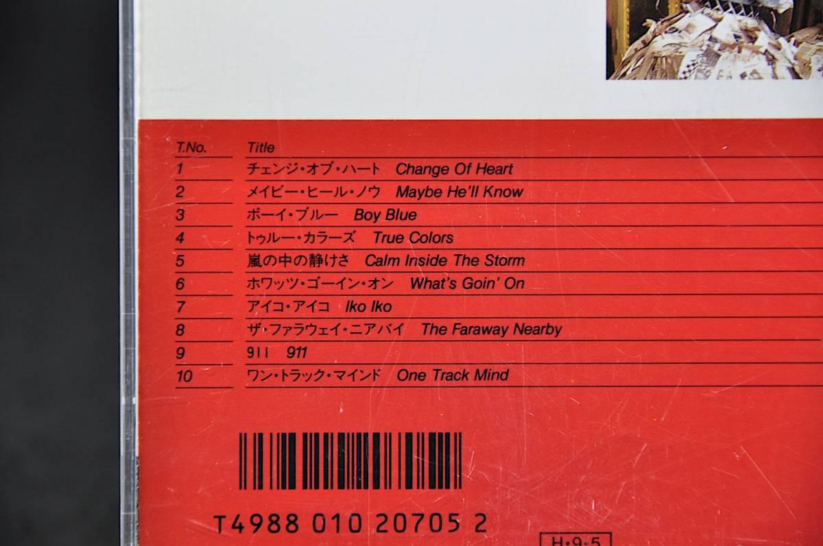 シンディ・ローパー トゥルー・カラーズ /Cyndi Lauper True Colors 86年盤 10曲収録 国内盤 旧規格 32・8P-150 税表記なしCSR刻印 美盤!!_画像9